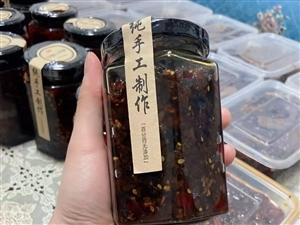 自制牛肉香菇酱,辣椒酱,黄豆西瓜酱(长葛市区可送货上门)