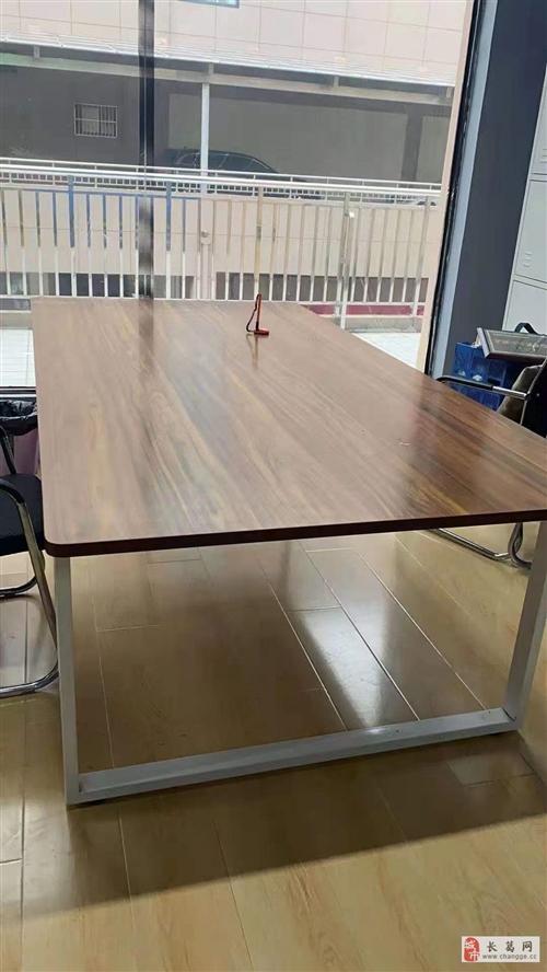 处理会议桌长2米5宽1.1