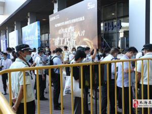 2022上海物业展
