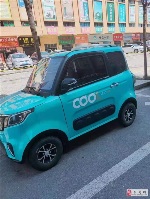 出售2021.1月份的新车