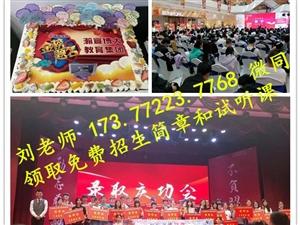 南京工业职业技术大学五年制专转本国贸专业录取率高吗