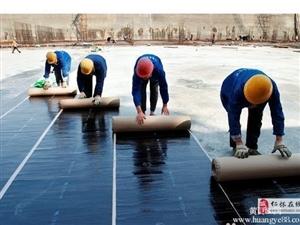 仁怀茅台鲁班坛厂防水补漏、楼顶、卫生间、水池补漏