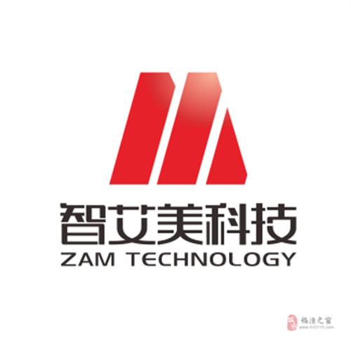 西安智艾美电子科技有限公司