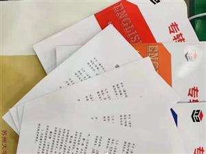 江苏五年制专转本新学期高效复习计划与规划思路分享