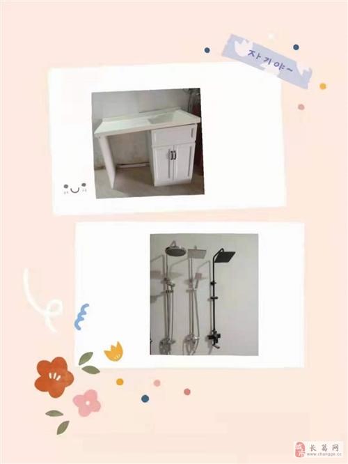 出售便宜处理一米二洗衣机柜,花洒