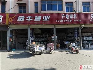 兴发管材批发中心经营范围: PVC  PPR  PE管材