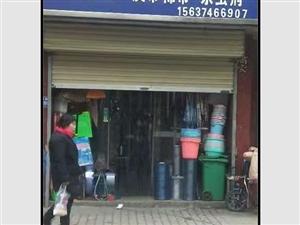 百货、劳保、水暖(水电安装、皮帘棉帘、杀虫剂)