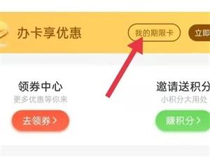降價不降品質——青州知北游自習室