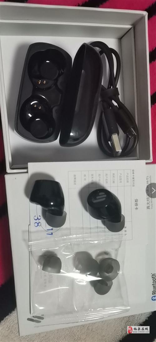 蓝牙耳机80低价转手