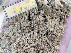 专业销售沙子、石子、白灰、水泥、干粉砂浆等建筑、装修材料