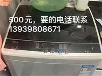 出售一台二手全自动洗衣机