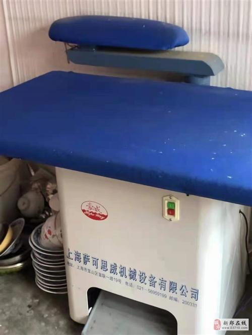出售:熨烫机一台