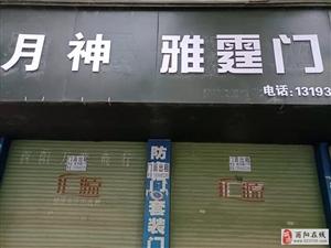 华章对面临街门面出租(塘湾路21号)
