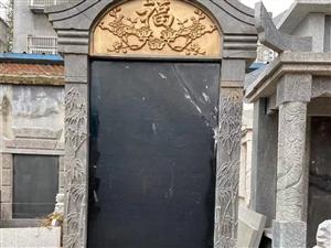 齐学山石材常年经营各种石碑雕刻、骨灰盒等用品