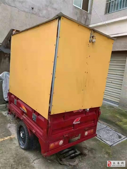 出售自制三轮车箱货电动三轮车一辆