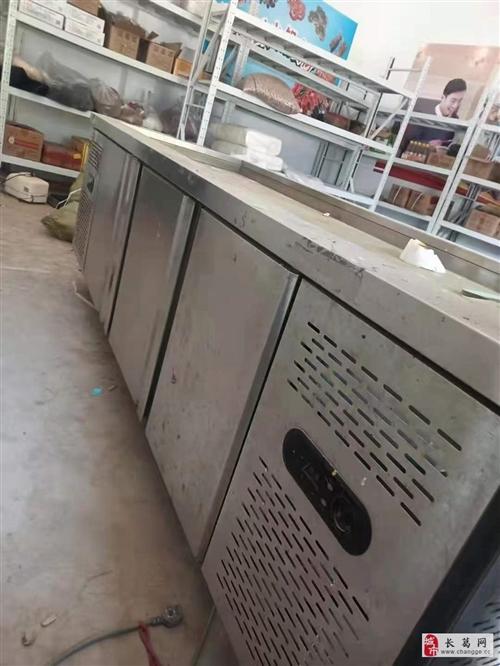 处理工作台冰柜上边带架子