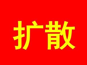 盂县中医医院新冠疫苗禁忌接种证明开具流程公告!