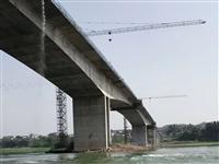 期盼已久的富顺怀德大桥,今天顺利合龙了!