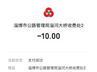 临淄区309收费站是不是该拆了!!
