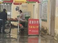 这个农贸市场销售劣质肉食
