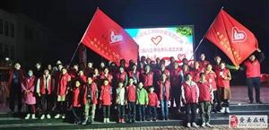 2021年4月30日(0012)点点义工胡阳分会公益演出