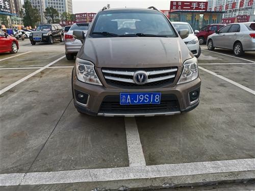 2014年长安CX20只卖1.58万