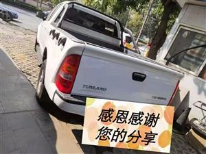 一手新车,福田拓路者皮卡,五十铃发动机,行驶里程: