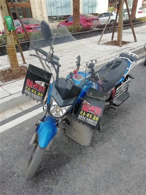 宗申摩托车