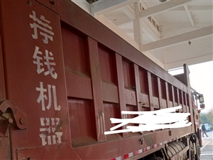 重型自卸翻斗货车