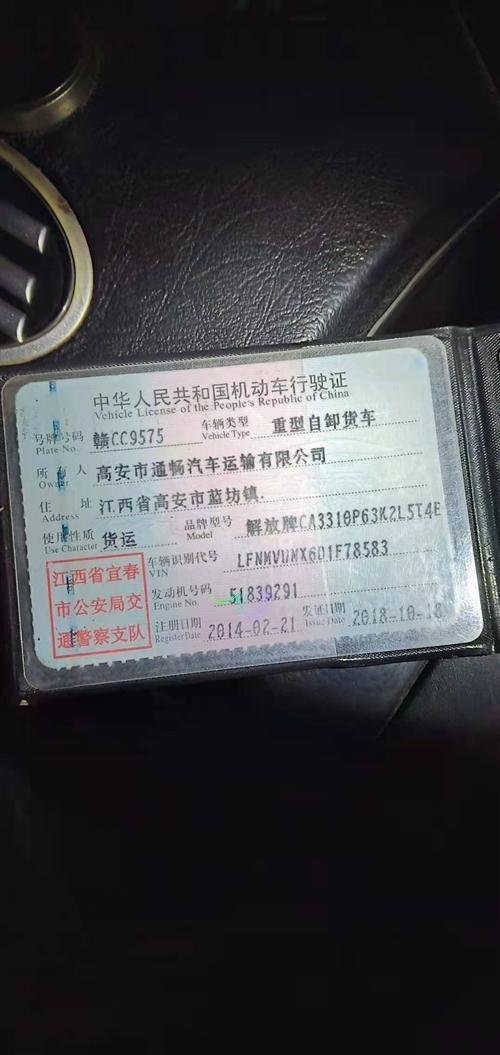 中四橋解放牌