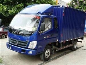 求购二手蓝牌集装箱货车
