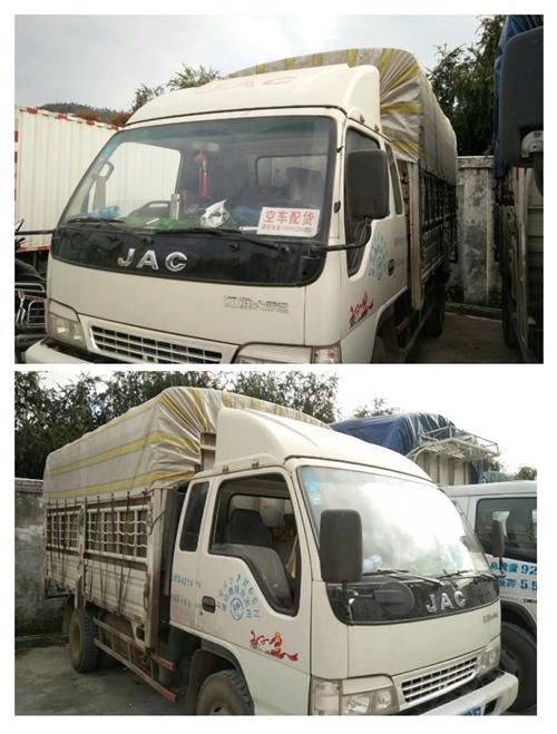 2015年江淮货车