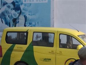 姜州路线车16万