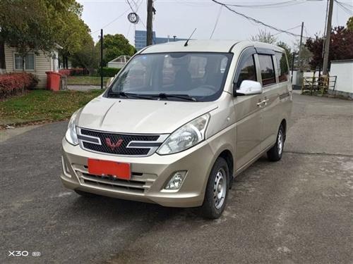 个人购买荣光V或东风小商务面包车一台