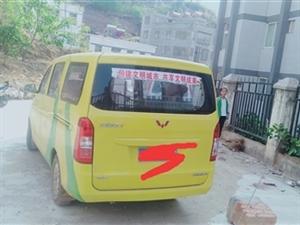 姜州路线车出售,3万9-