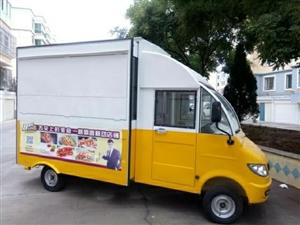 餐车低价出售