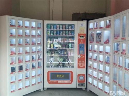 [福][福]本人有一组(三个)成人用品自助柜子,九成新,带货出售(送进货渠道和技术),价格电联、面议...