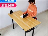 折叠桌,九成新,单张或者多张整体出售,多张价格优惠,送货上门