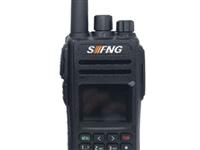 我公司批发雄安工对讲机13920126189,电池使用时间长,抗干扰,不串频,通信距离远