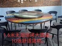 九成新全套无烟烧烤桌低价处理,先到先得!