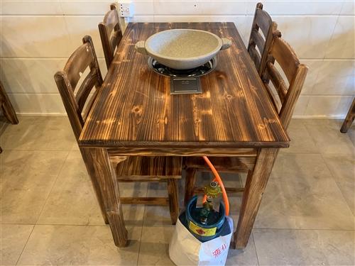 煤气火锅桌一套1.2*70