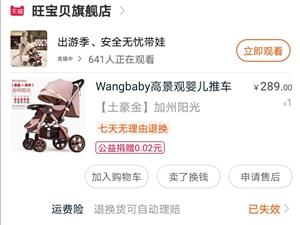 用了几个月,宝宝大了,不需要了,买一送一,低价出售。