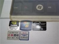 本人有一台闲置笔记本电脑,因现在很少使用出售给有需要的人,i5CPU,4G内存,500G硬盘,2G ...