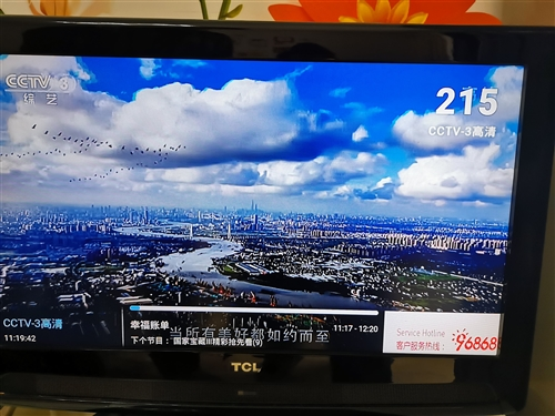 Tcl电视,21英寸,8成新,能正常使用。北门上面自提。
