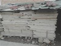 现有一批建筑材料,有木方、木板、木胶板、开关箱总盘分盘、拉杆、巴钩、推车等,以前自己干工程,现在不用...