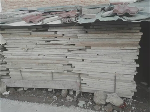 �F有一批建筑材料,有木方、木板、木�z板、�_�P箱��P分�P、拉�U、巴�^、推�等,以前自己干工程,�F在不用...