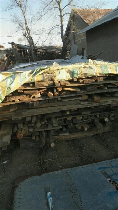 卖烧火柴火 松木杠子,木方,木板