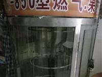 气碳二用旋转烤鸭炉只用了一个星期,连运费2600元现1300转手13797257945