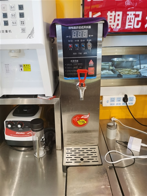 水吧热备整体转让,果糖机,果粉机,封口机,制冰机,工作台,保鲜柜,保温桶,搅拌机,粉碎机,开水机,送...