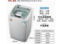 长虹全自动洗衣机。300低价转让。非常好用